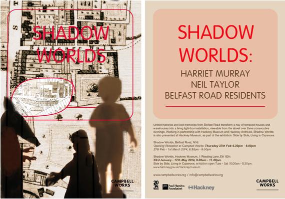 shadow worlds